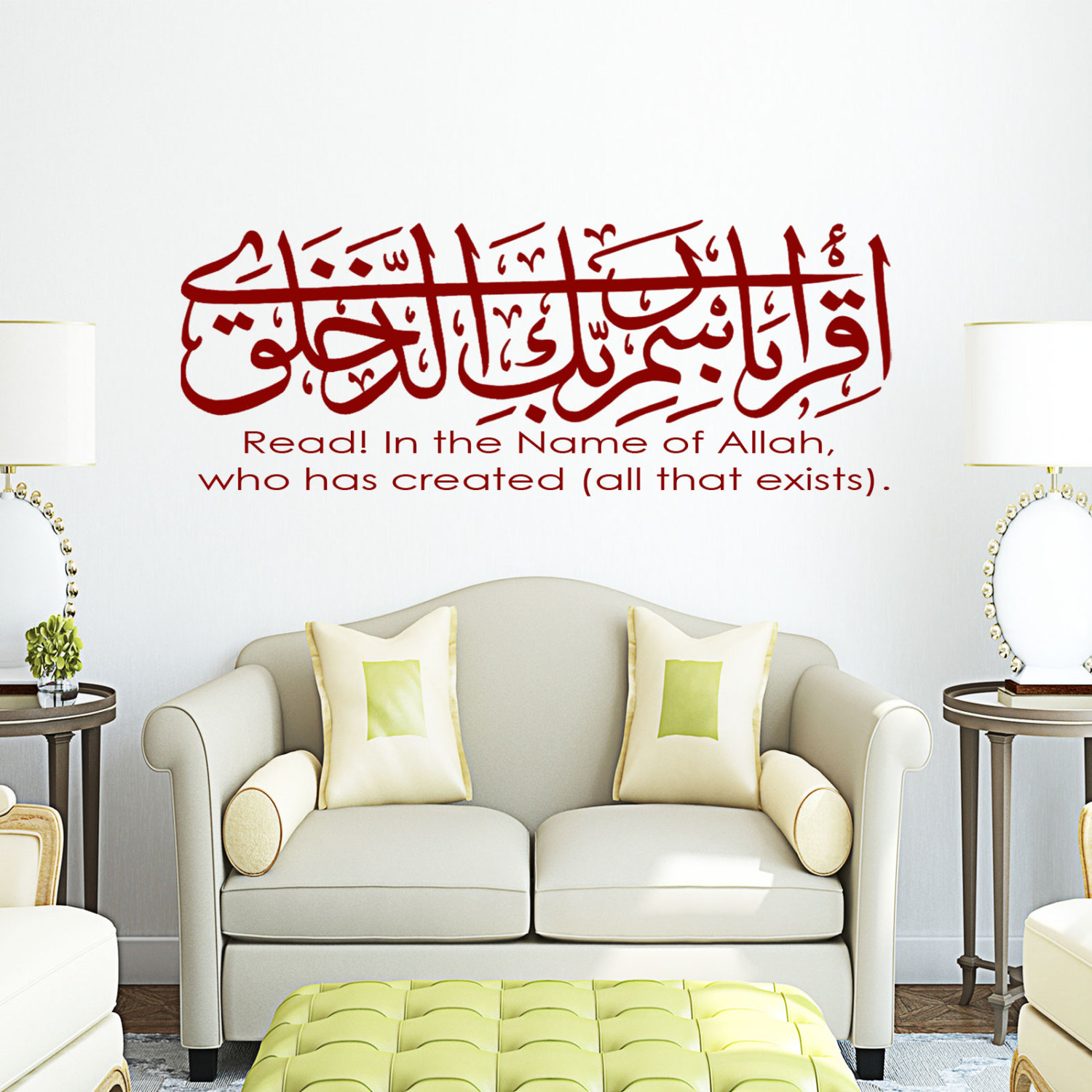 Iqra Read The Name of ALLAH Islamic Wall Art Stickers by Murshid ...